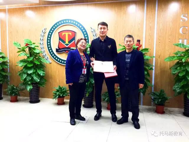 北京鑫义安消防公司总经理秦大钧接受消防安全咨询顾问聘书