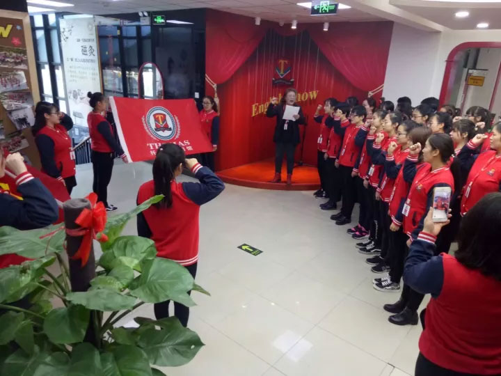 托马斯学习馆大兴直营校全校教职工宣誓仪式