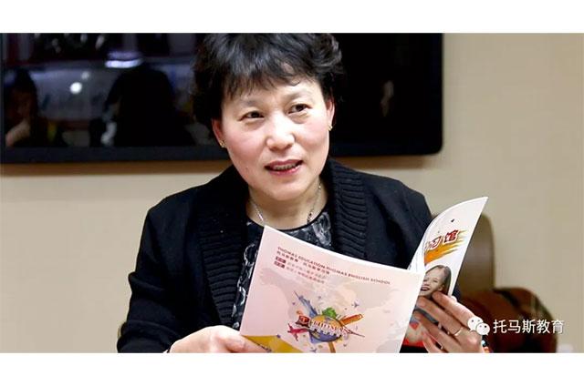 陈鹤琴教育思想研究会副秘书长、现任国家示范幼儿园园长袁女士