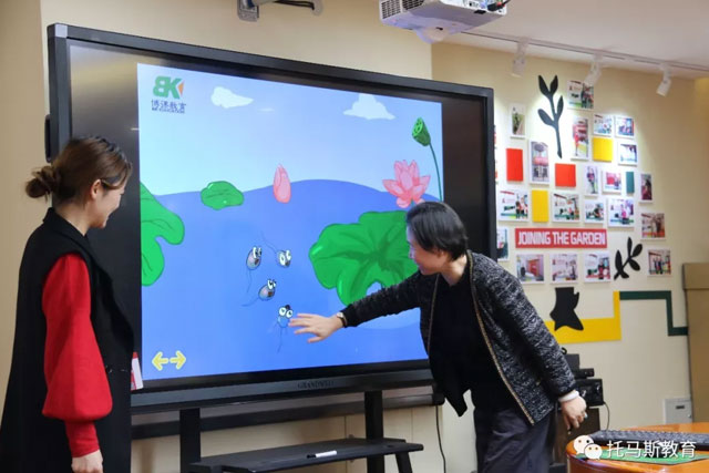 STEAM课程培训教师黄梦悦就托马斯全科多媒体STEAM课程