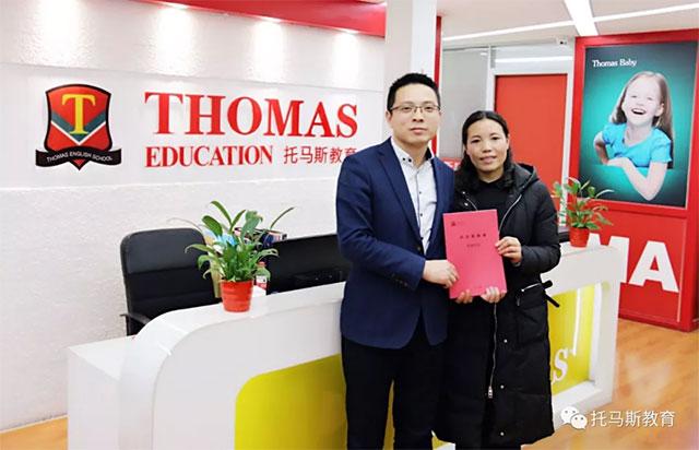 托马斯教育招商总监叶家响与河南投资人李女士签约后合影