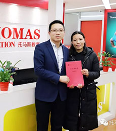 【联盟快报】河南李女士:托马斯是我投资儿童教育的选择