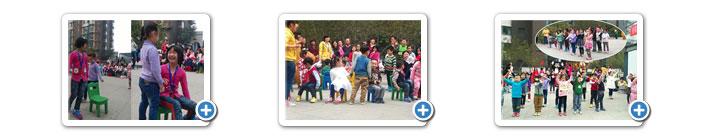 托马斯学习馆2014.10.19下午首邑上城小区公开课户外活动更多精彩