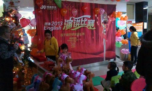 2013托马斯教育英语演讲比赛妈妈和女儿观看礼物