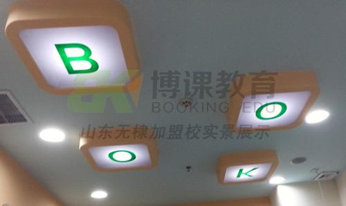 托马斯教育联盟校字母天花板