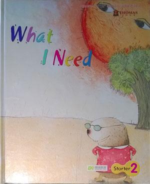 Thomas English 托马斯幼儿英语第一阶段上学期学习主题二:What I Need