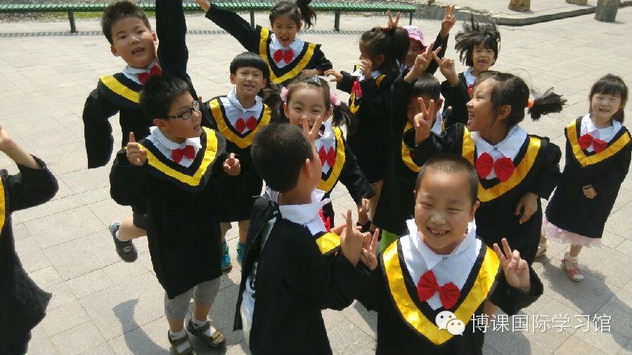 博客国际学习馆-孩子们毕业了
