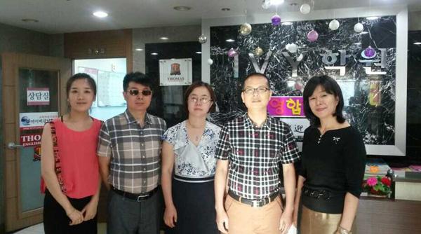 托马斯教育访问团与韩国京畿道水原托马斯英语培训学校校长合影