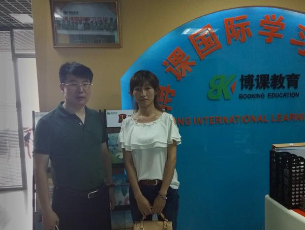 京密云张校长签约投资STEAM课程和托马斯英语学习馆