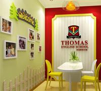 托马斯学习馆,迈向国际新形象!