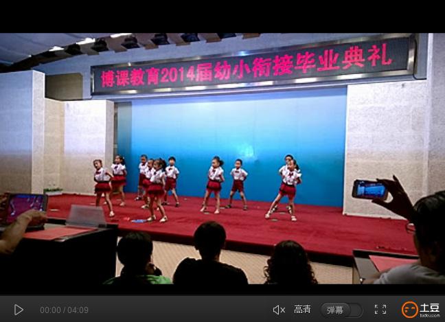 托马斯教育2014STEAM课程毕业典礼 B2 班小朋友表演的 舞蹈《彩虹的约定》