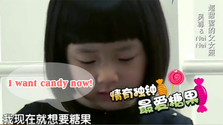 《爸爸回来了》亲子纪实节目中英文很棒的吴尊女儿