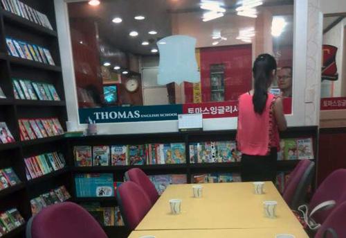 韩国托马斯学校的阅览室学习室