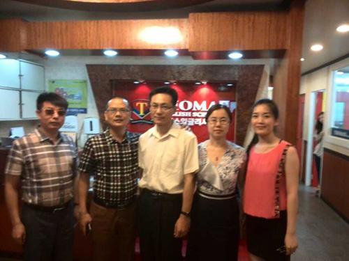 托马斯教育高层和韩国托马斯学校领导合影