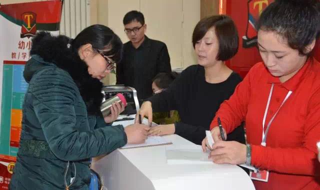 石景山托马斯学习馆开业活动