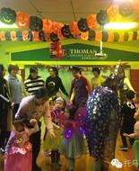 托马斯学习馆威海校万圣节活动
