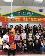 托马斯学习馆农安校万圣节活动