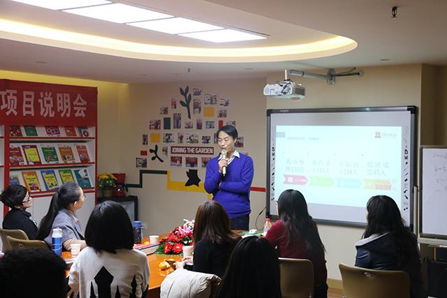 2016系列创富分享会完美收官-山东平度校校长李成梁