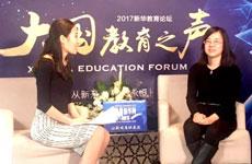 新华网专访陈丽荣:托马斯英语3.0是求变的成功